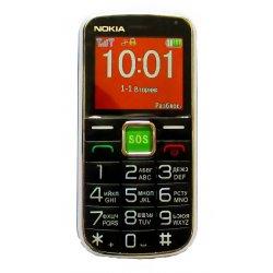Бабушкофон Nokia ZH001 Duos