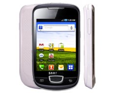 Samsung Galaxy Mini R5570 White