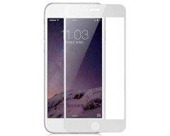 Защитное стекло Glass на iPhone 7 Plus 5D White