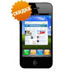 iPhone 4G W998 Android 4 (МТК 6575)