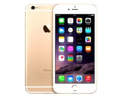 iPhone 6S Plus White-Gold