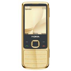 Nokia 6700 Gold Duos