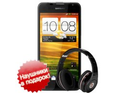 Samsung Galaxy Note i9500 Black