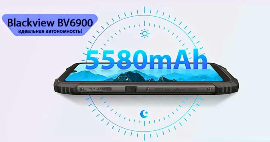Blackview BV6900 (4+64Gb) Green
