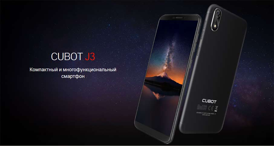 Cubot J3 (1+16Gb) Black
