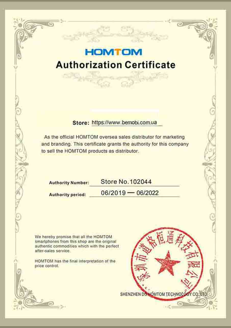 Сертификат cмартфоны Homtom