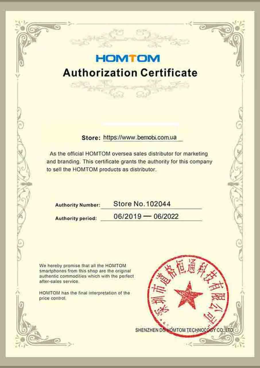 Сертификат Homtom