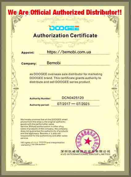 Сертификат Doogee