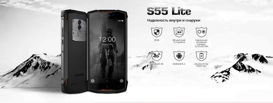 Doogee S55 Lite Yellow