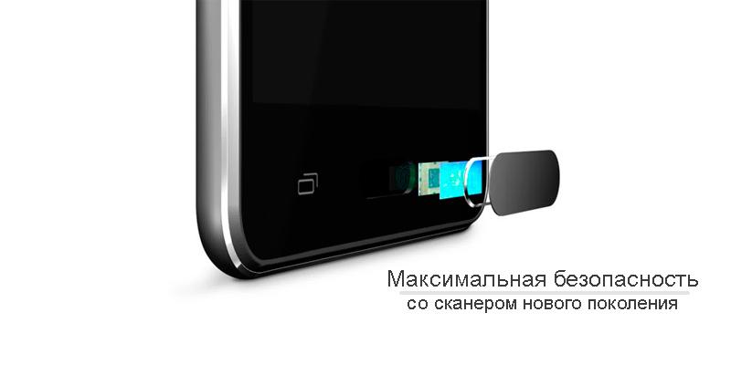 Elephone P5000 White