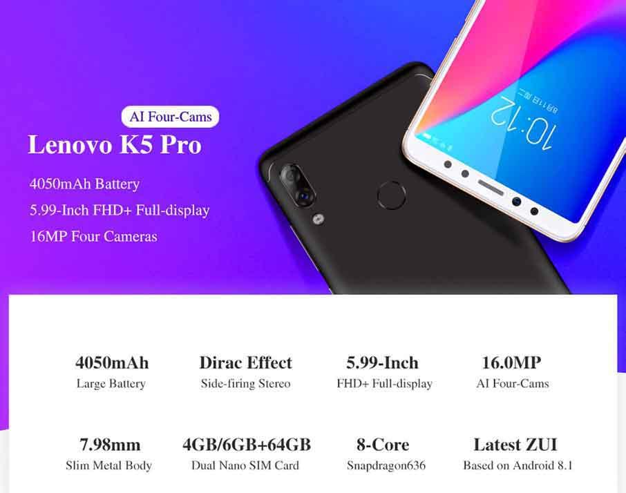 Lenovo K5 Pro (4+64Gb) Gold
