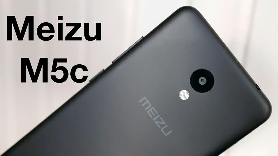 meizu-5c-16gb