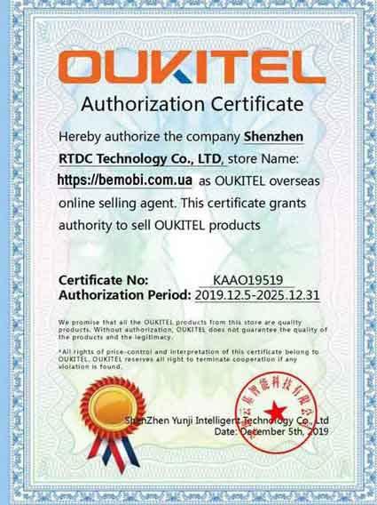 oukitel сертификат