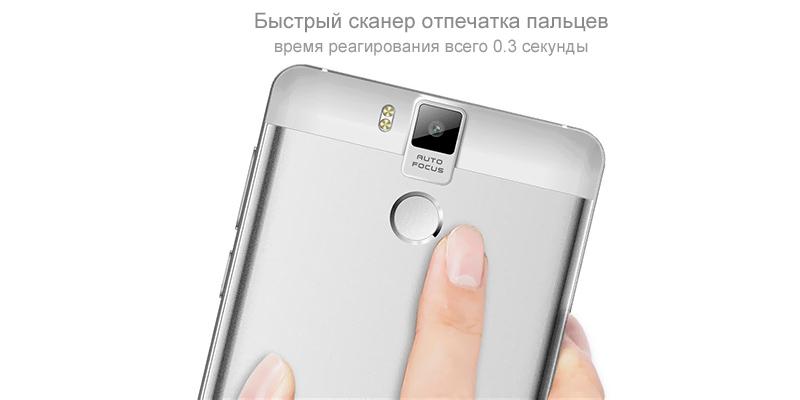 Аукител К6000 про серый