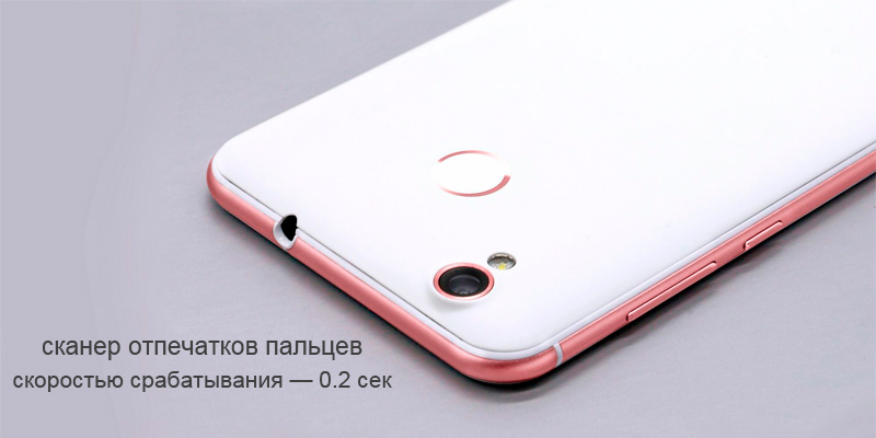 Oukitel K7000 White+Rose Gold