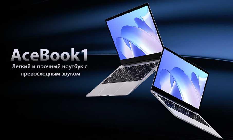 Blackview Acebook 1 Laptop