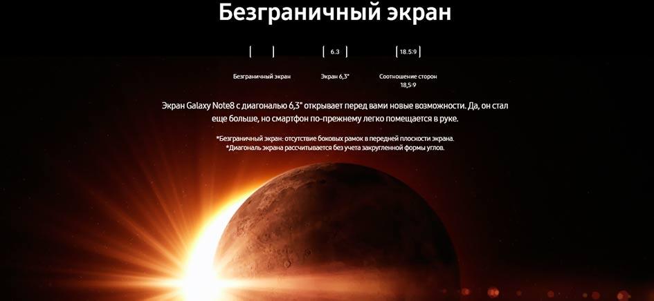 Самсунг Галакси Ноут 8 Орхид Грей
