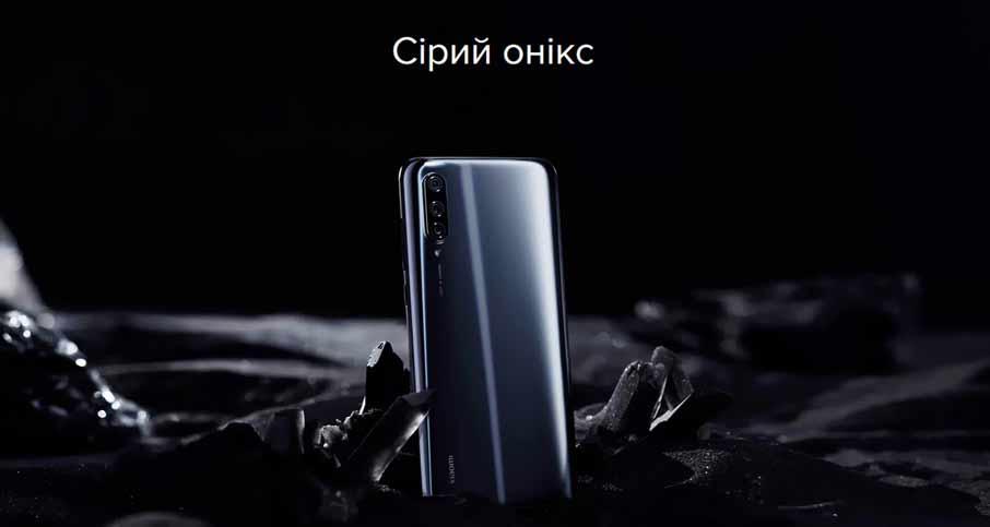 Xiaomi Mi 9 Lite Black