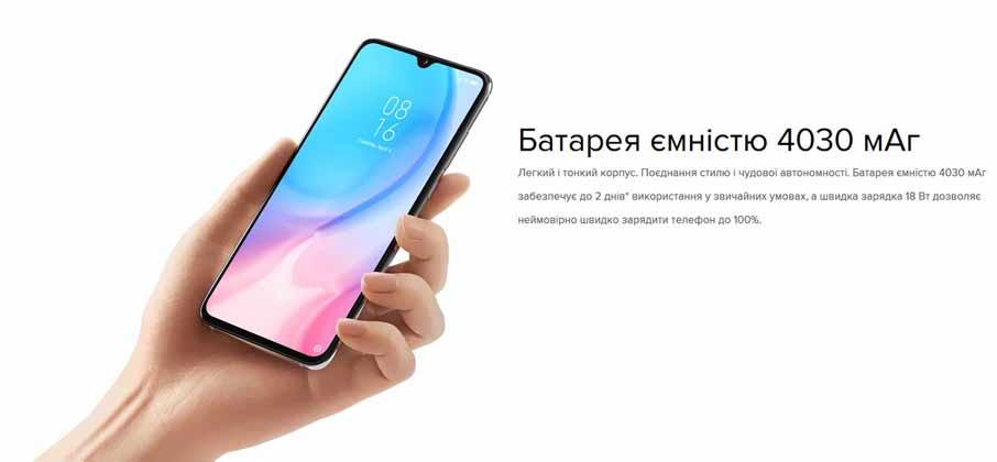 Xiaomi Mi 9 Lite Black Global