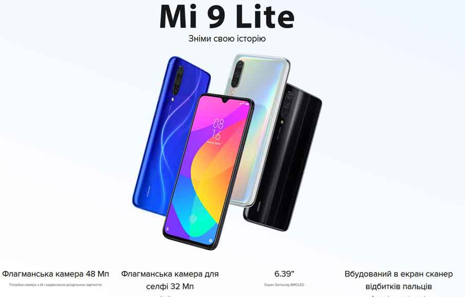 Xiaomi Mi 9 Lite  White Global