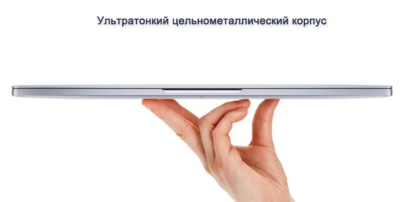 xiaomi-mi-book-air-12-5-duimov-silver-logo-1