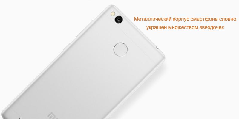 Xiaomi Redmi 3S 32 Gb Grey (Международная версия) UA
