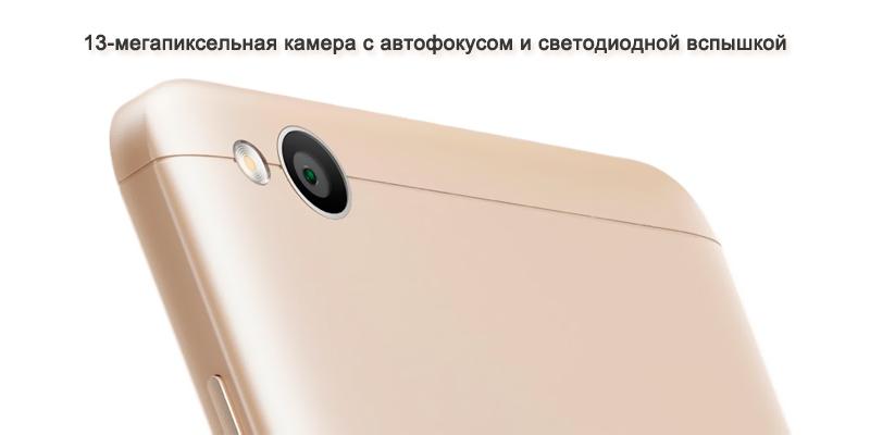 Xiaomi Redmi 4A 16GB Gold (Международная версия)