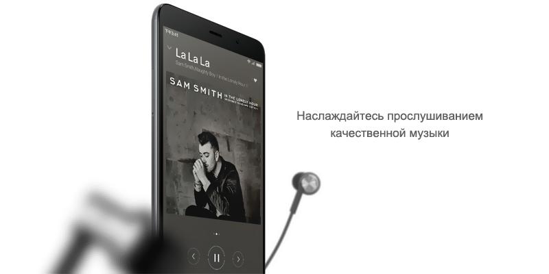 Xiaomi Redmi Note 3 Pro 2/16GB Silver (Международная версия) UA