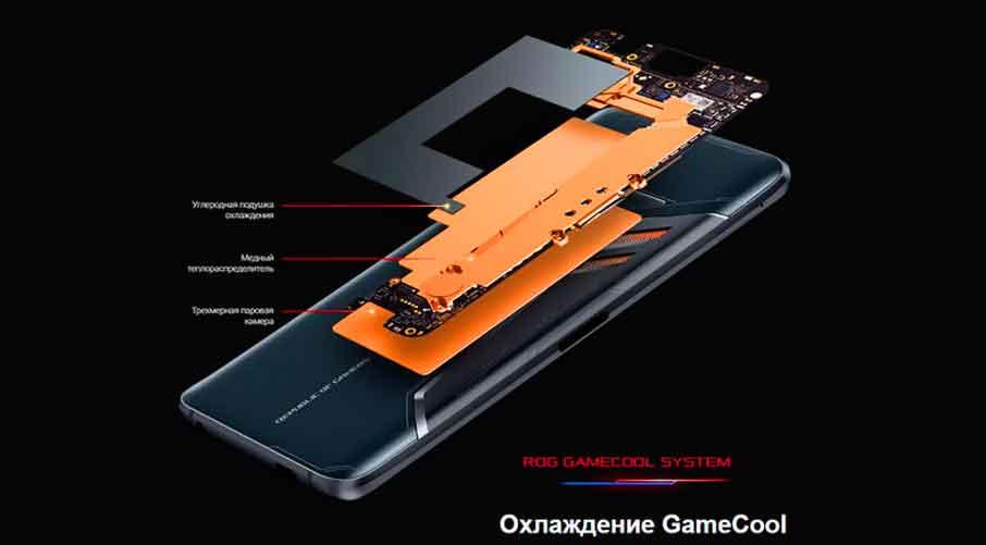 ASUS ROG Phone 8/128GB DualSim Black