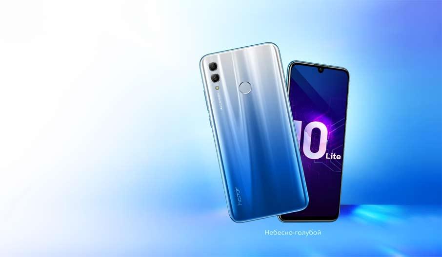 Honor 10 Lite Blue