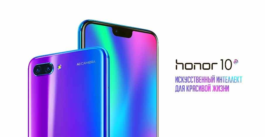Honor 10 (4+128Gb) Black