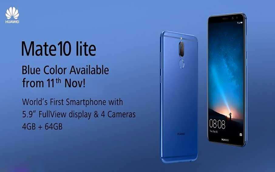 Huawei Mate 10 Lite UA