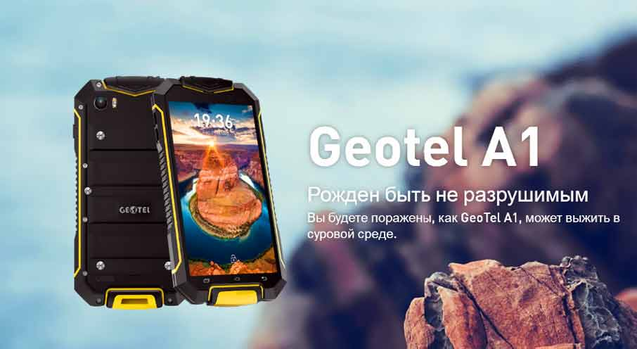 Geotel A1 (1+8Gb) Black