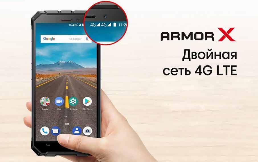 Ulefone Armor X Gold
