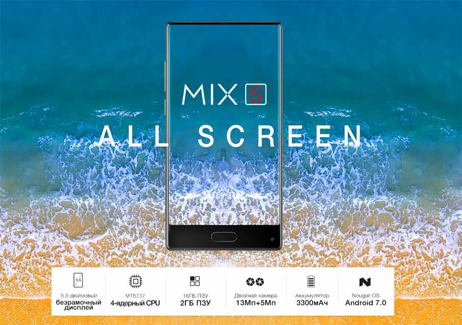 Ulefone Mix S (2+16Gb)