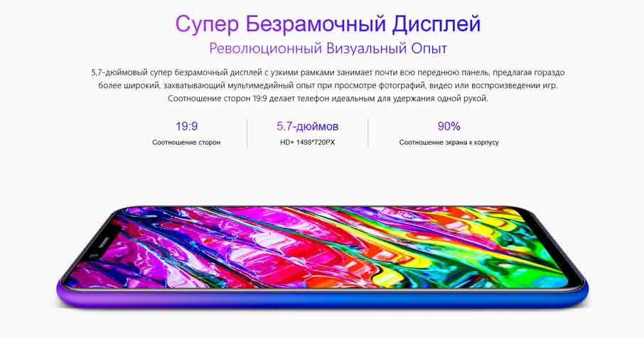 Ulefone S10 Pro Black