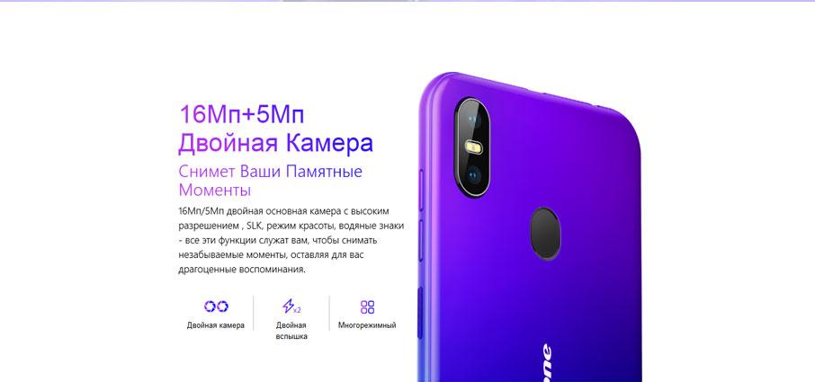 Ulefone S10 Pro (2+16Gb) Purple