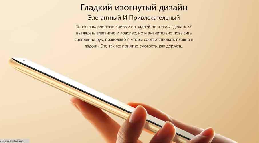 Ulefone S7 (1+8Gb) Gold