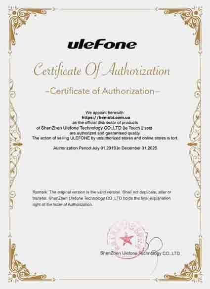 Сертификат Ulefone